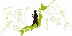 地図の日『最初の一歩の日』.jpg