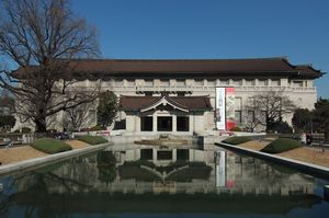 東京国立博物館開館記念日.jpg